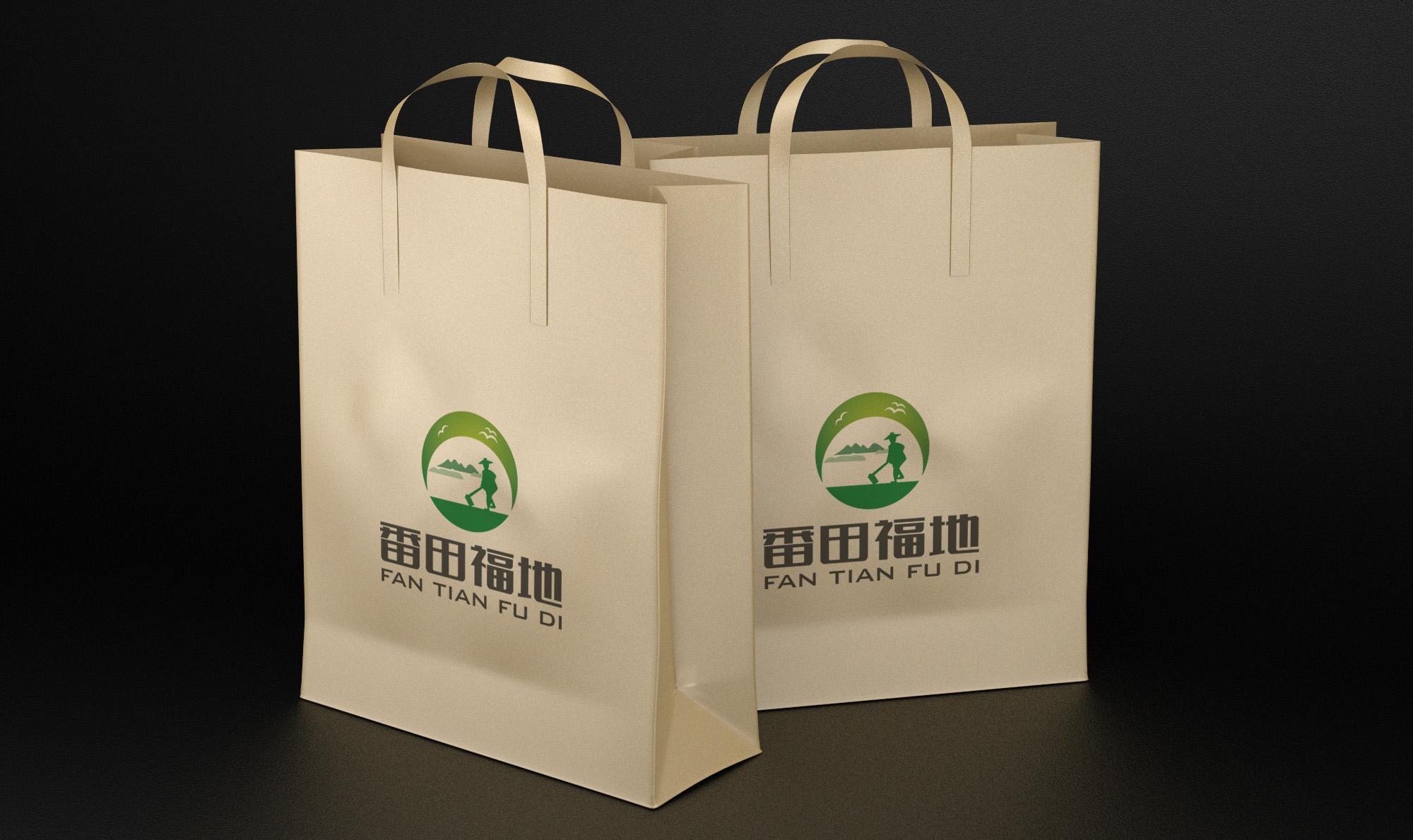"""铁棍山药商标""""番田福地""""logo设计_2959066_k68威客网"""