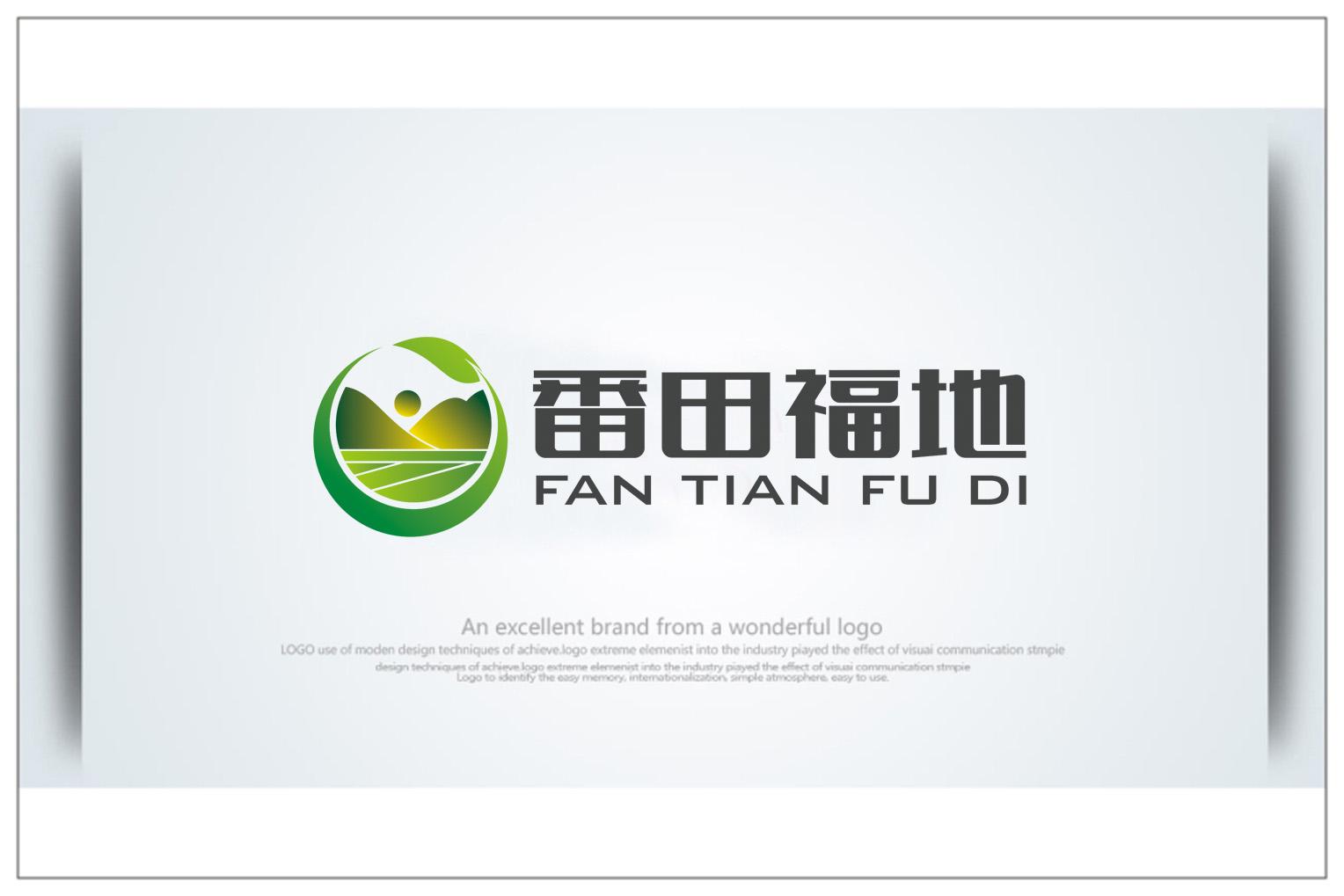 """铁棍山药商标""""番田福地""""logo设计_2959067_k68威客网"""