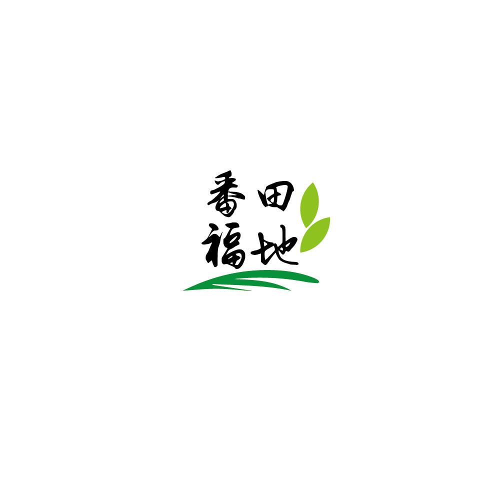 """铁棍山药商标""""番田福地""""logo设计_2959081_k68威客网"""