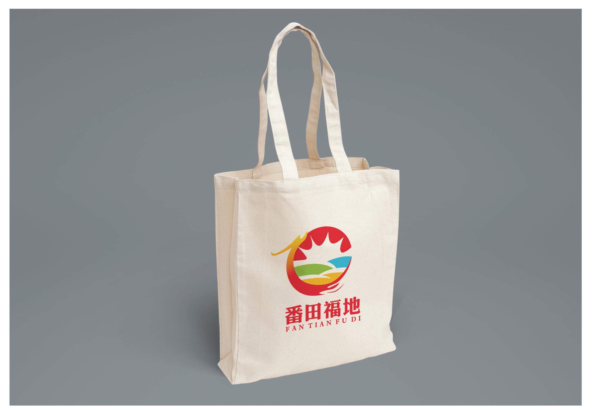 """铁棍山药商标""""番田福地""""logo设计_2959134_k68威客网"""