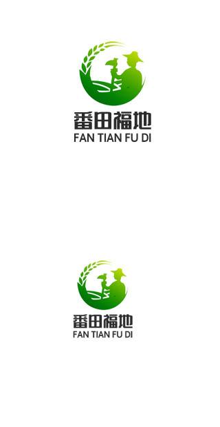"""铁棍山药商标""""番田福地""""logo设计_2959280_k68威客网"""