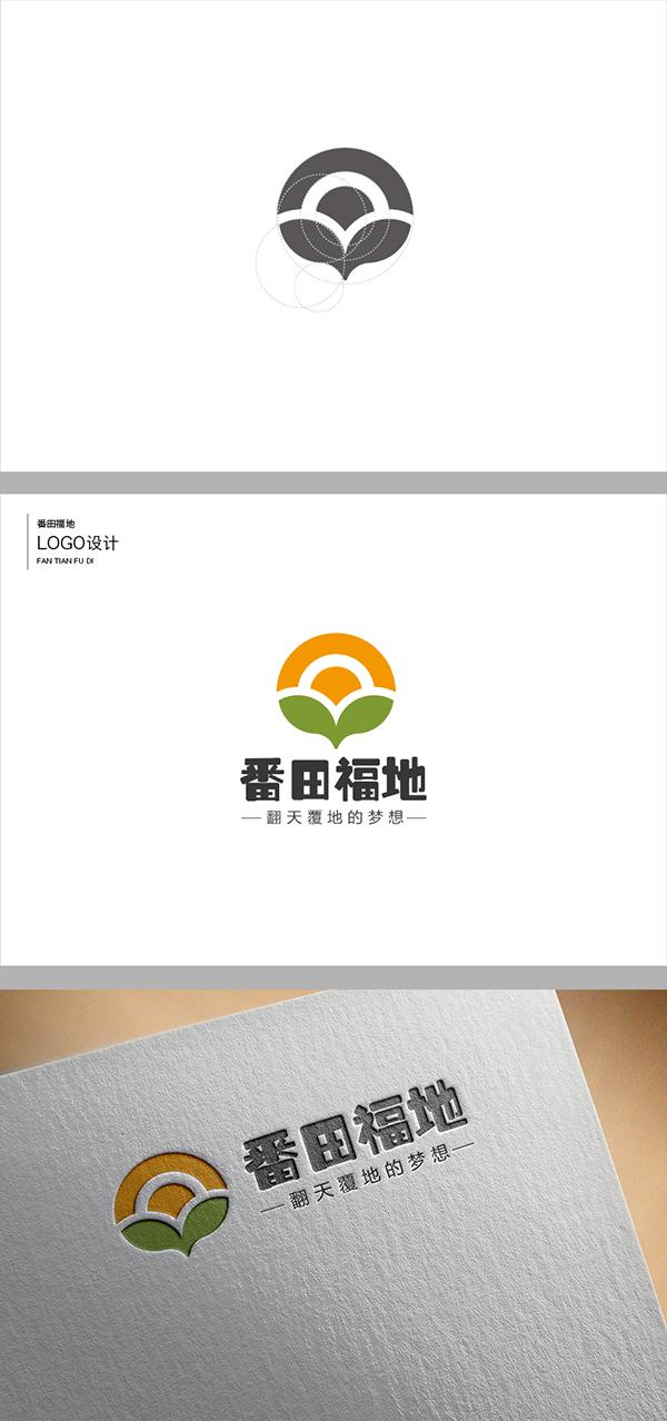 """铁棍山药商标""""番田福地""""logo设计_2959323_k68威客网"""
