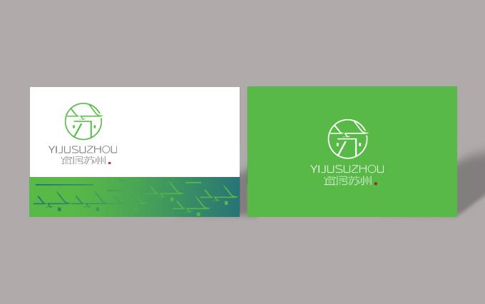 宜居苏州LOGO设计及名片_2959474_k68威客网