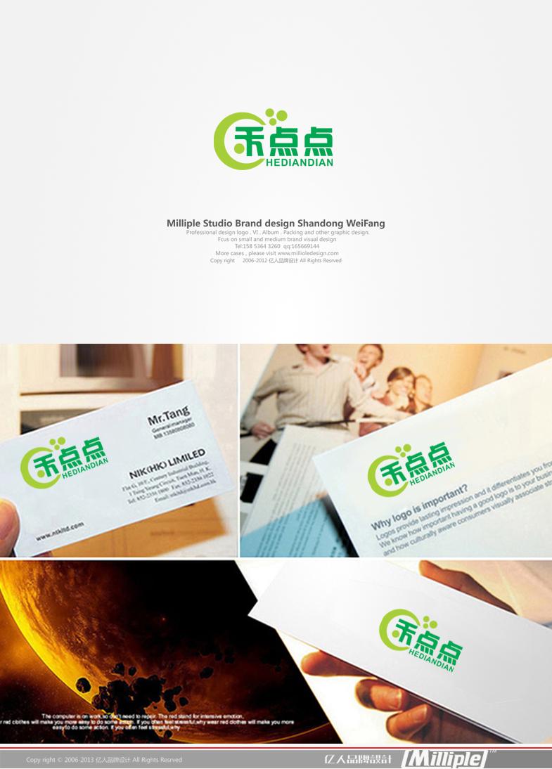 logo设计_2959540_k68威客网