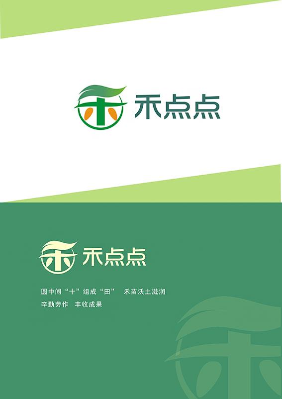 logo设计_2959675_k68威客网