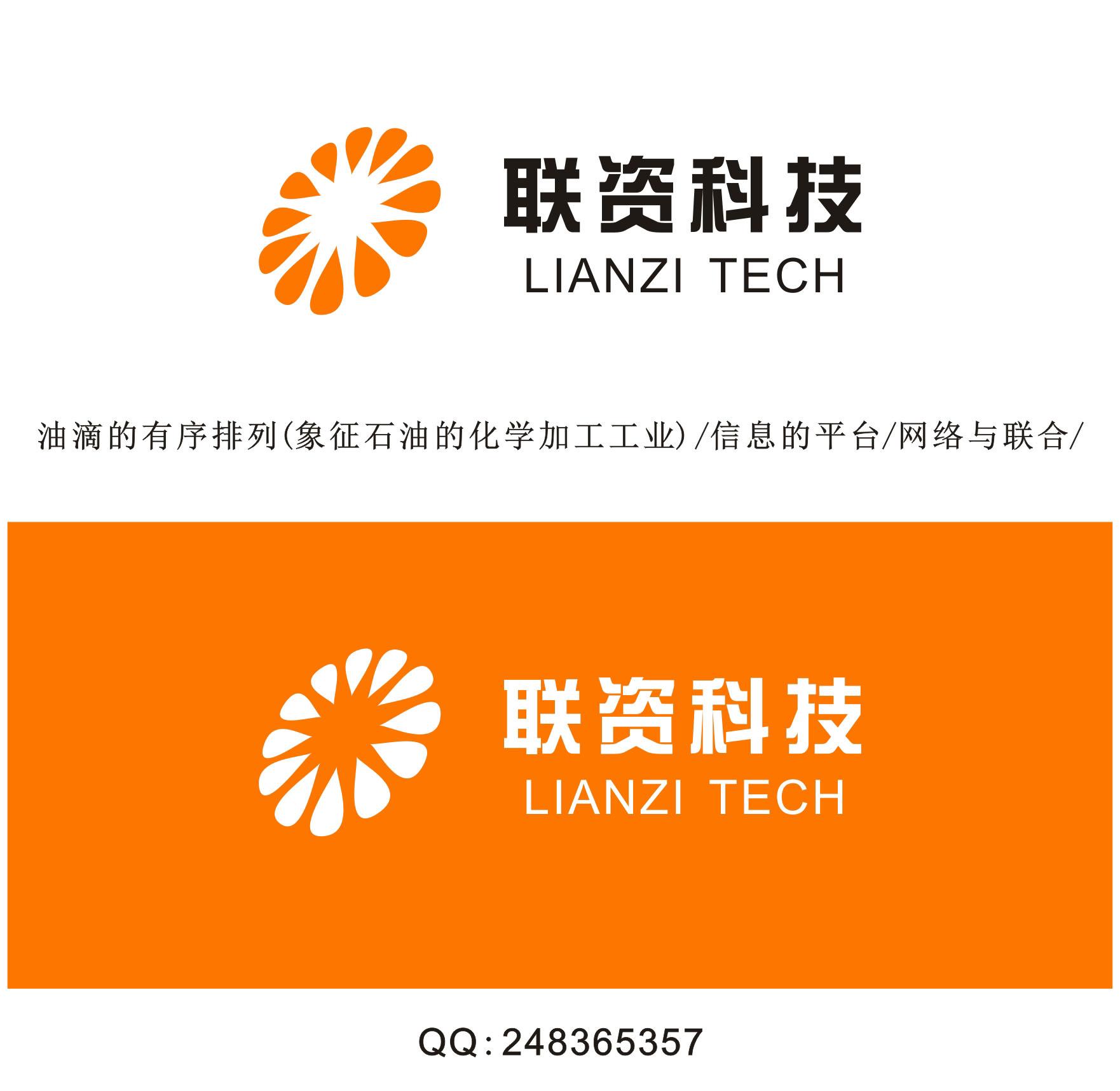 石化行业公司Logo设计_2963353_k68威客网