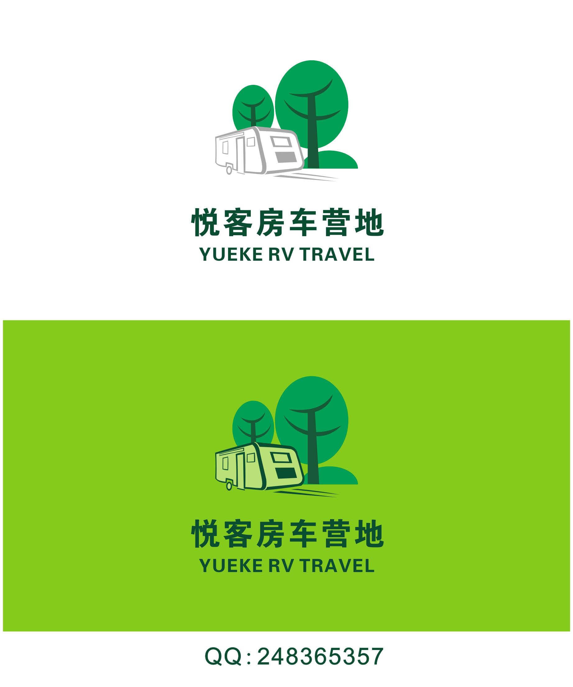 房车营地logo设计_2963786_k68威客网