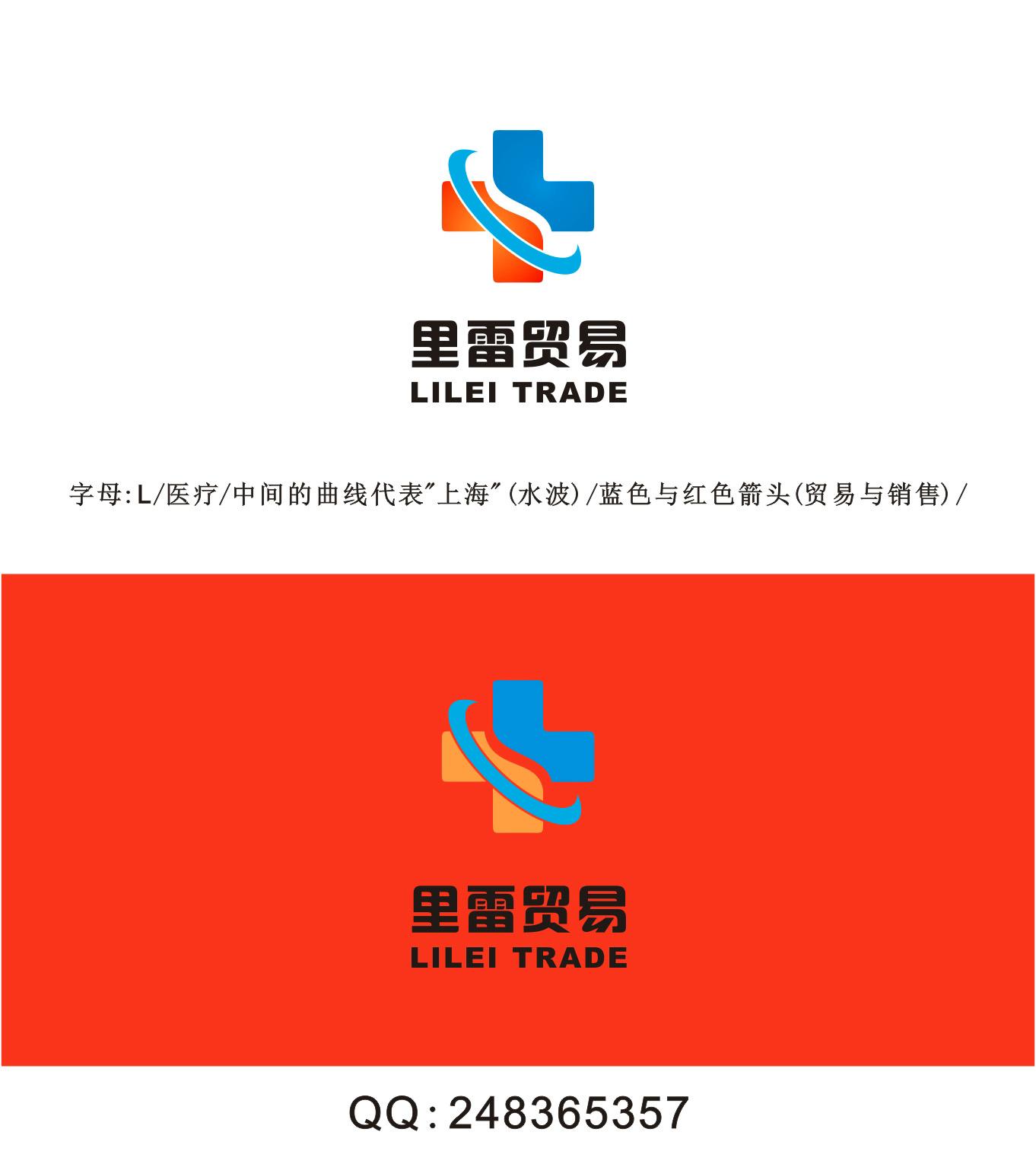 医疗公司logo_2964001_k68威客网
