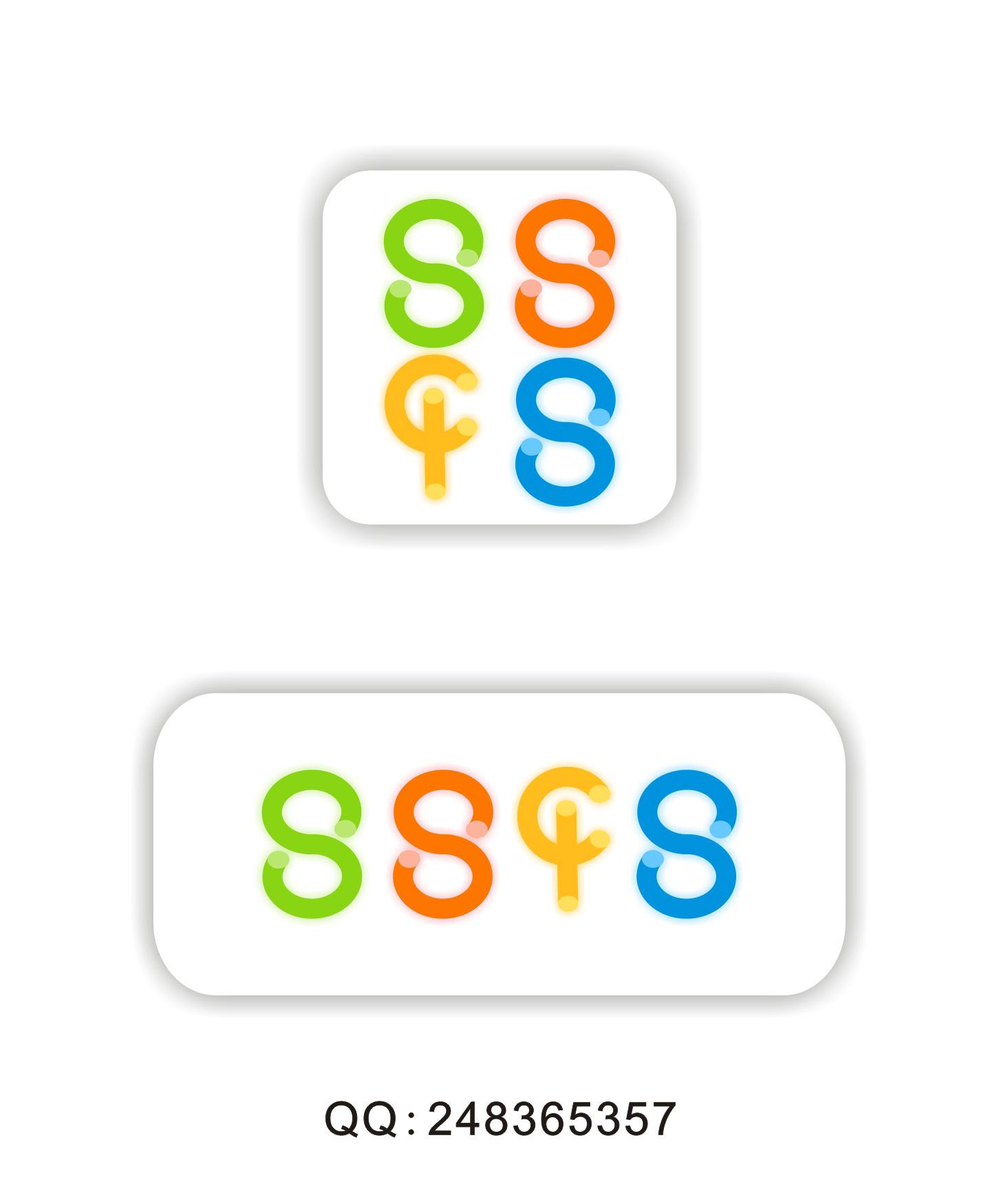 电商网站logo设计(内容有补充)_2964511_k68威客网
