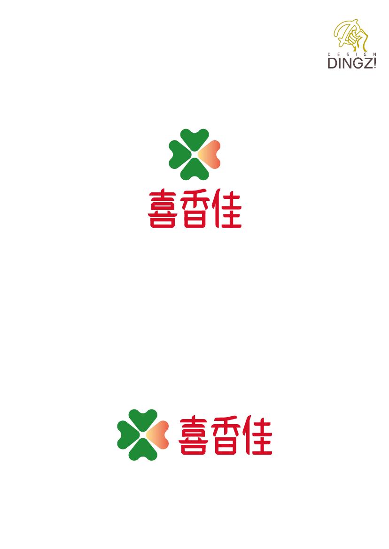 农林公司产品logo设计_2962012_k68威客网