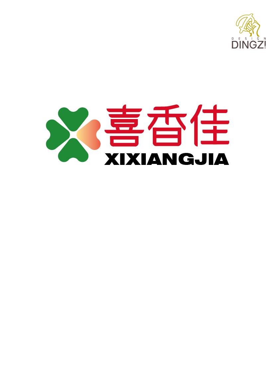 农林公司产品logo设计_2962196_k68威客网