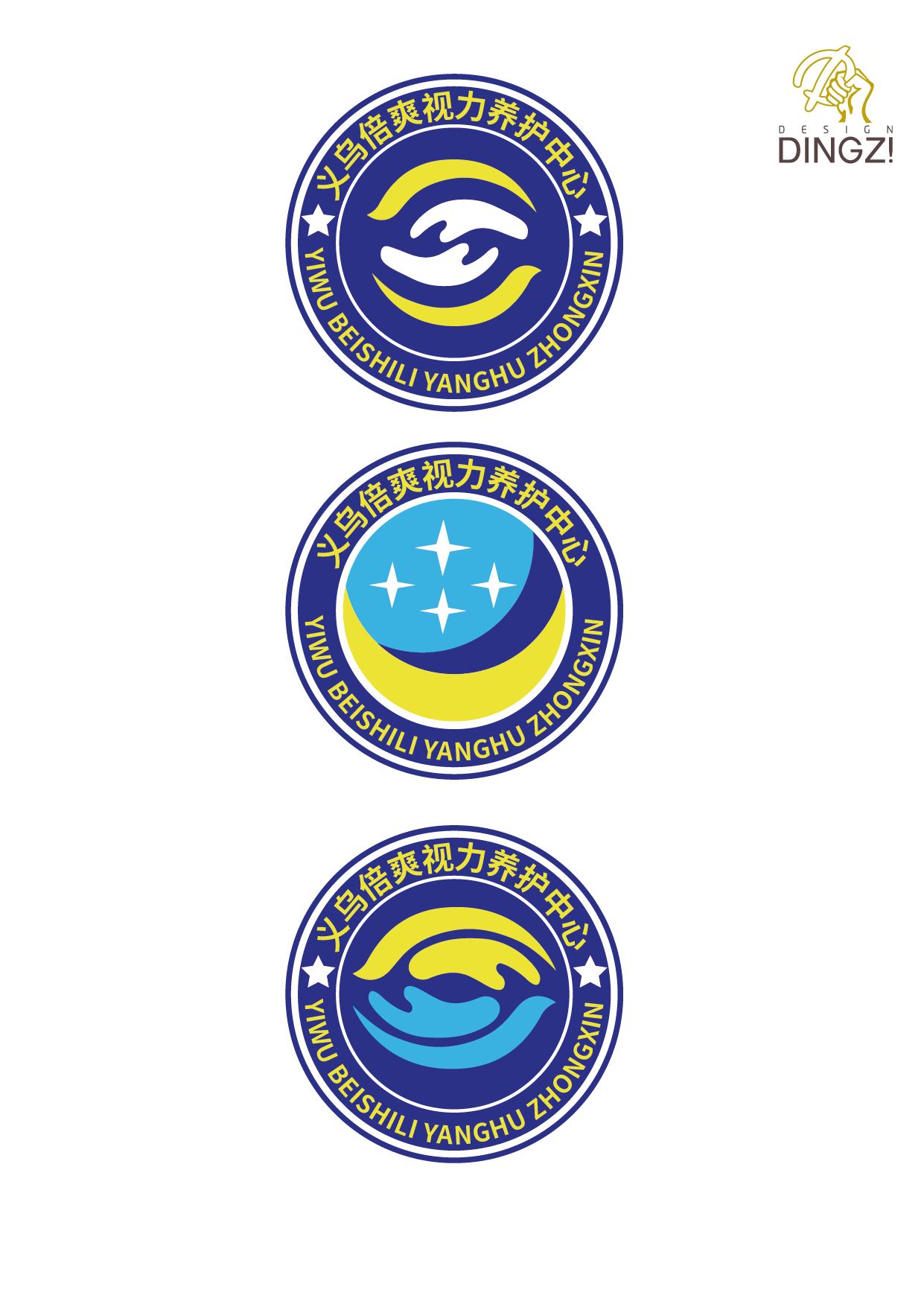 义乌倍爽视力养护中心logo设计_2994693_k68威客网