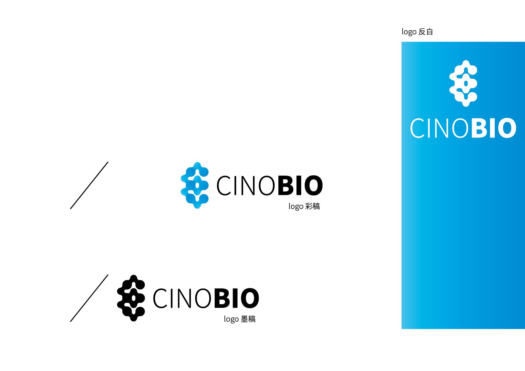 微生物科技公司logo设计_3020315_k68威客网