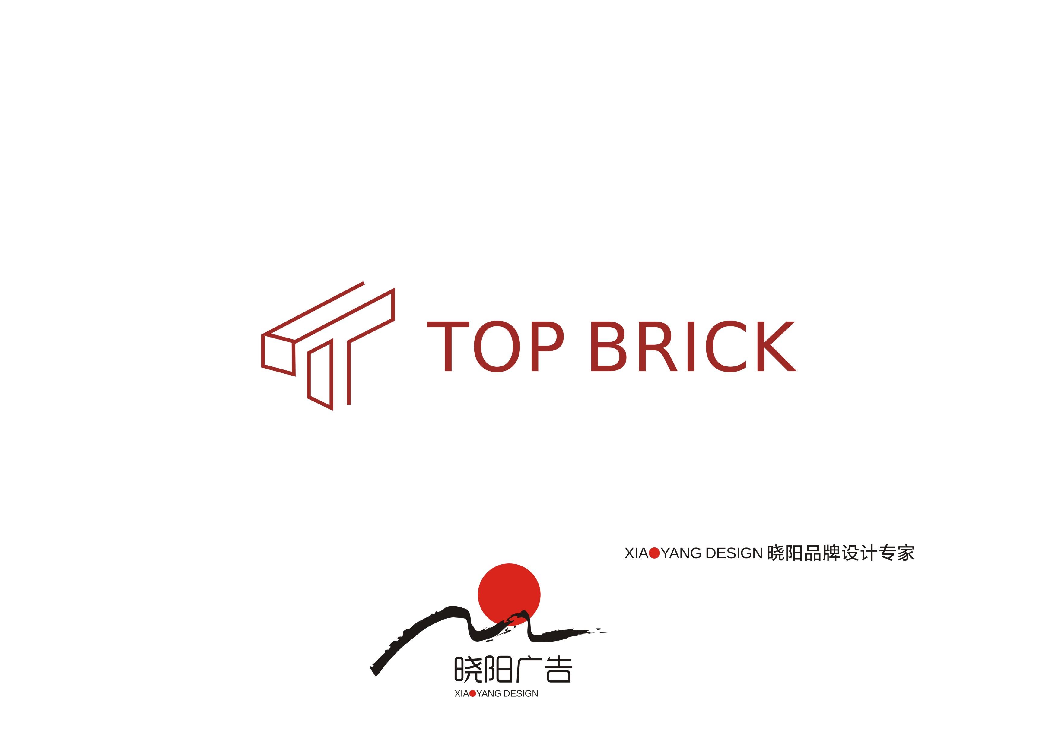 公司Logo设计_3015493_k68威客网
