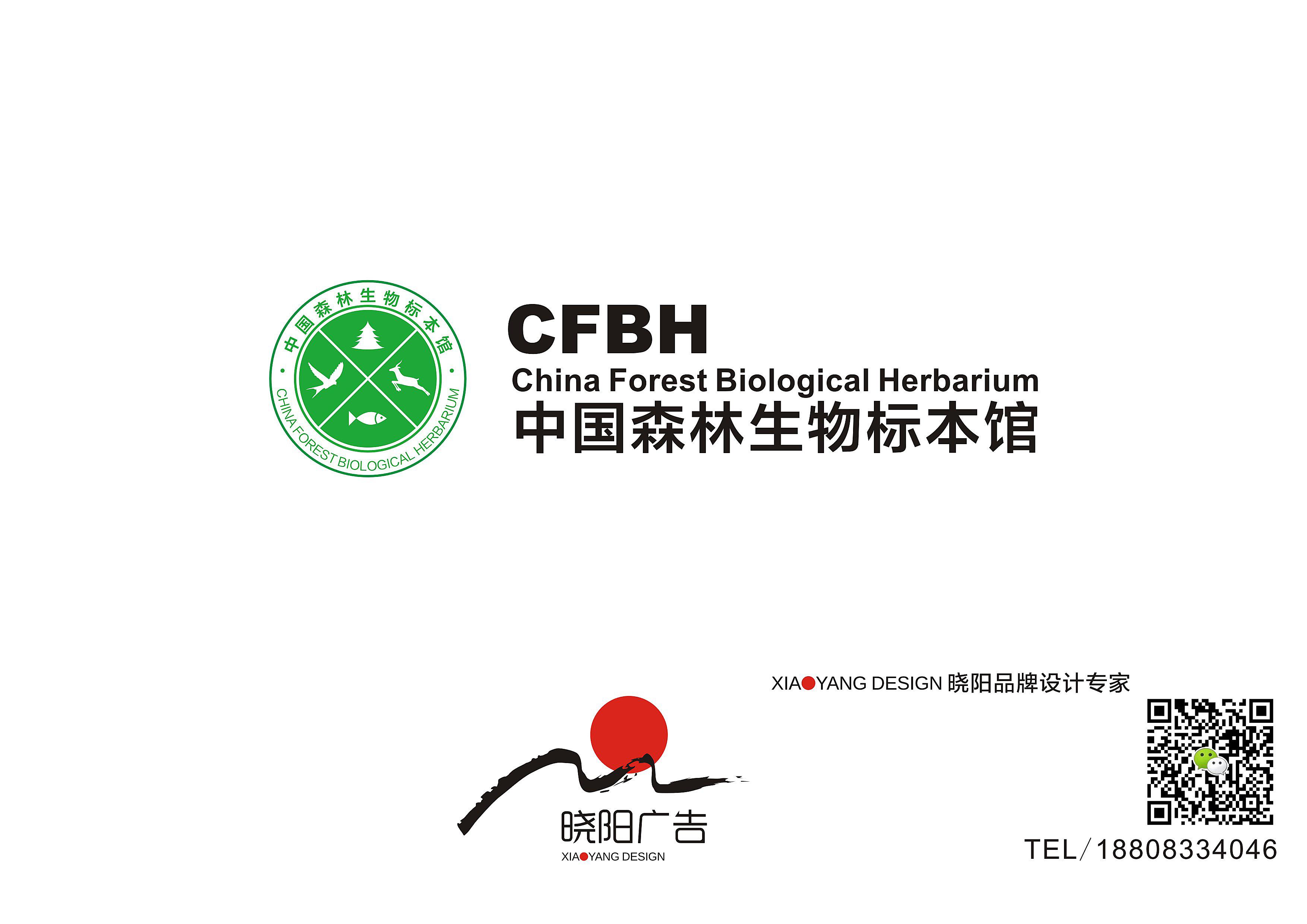 某生物博物馆logo设计_3018240_k68威客网