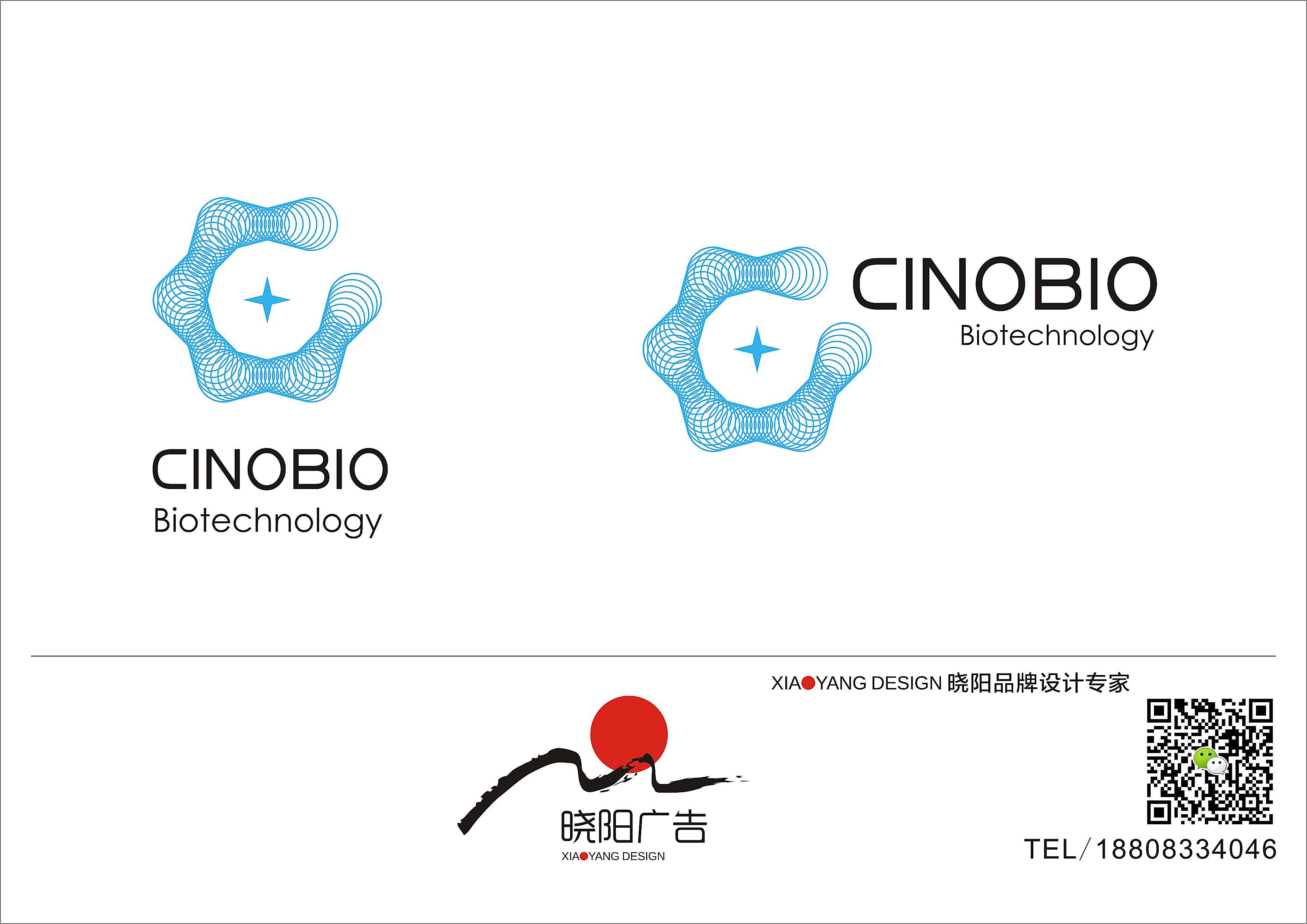 微生物科技公司logo设计_3018598_k68威客网