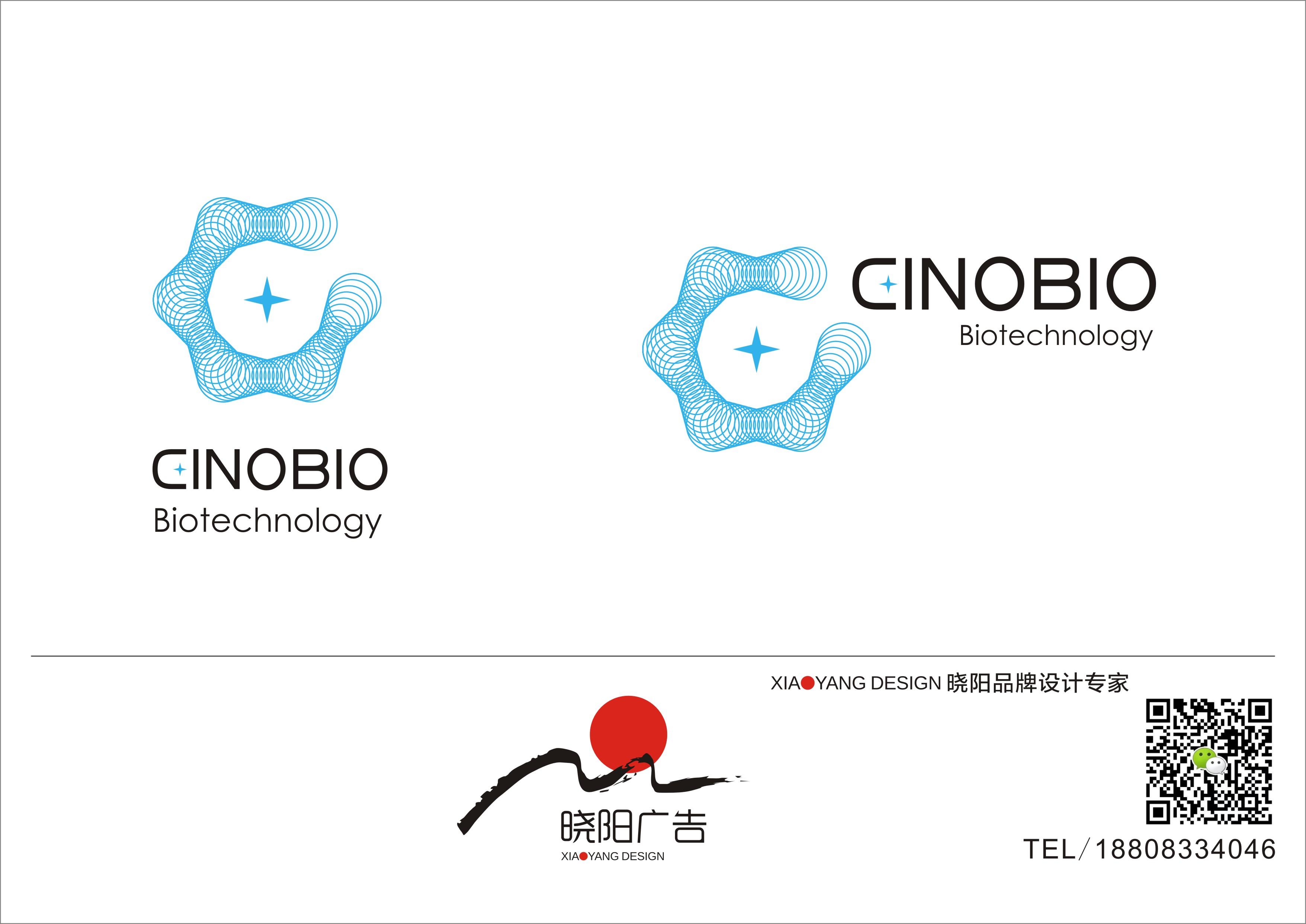 微生物科技公司logo设计_3018599_k68威客网