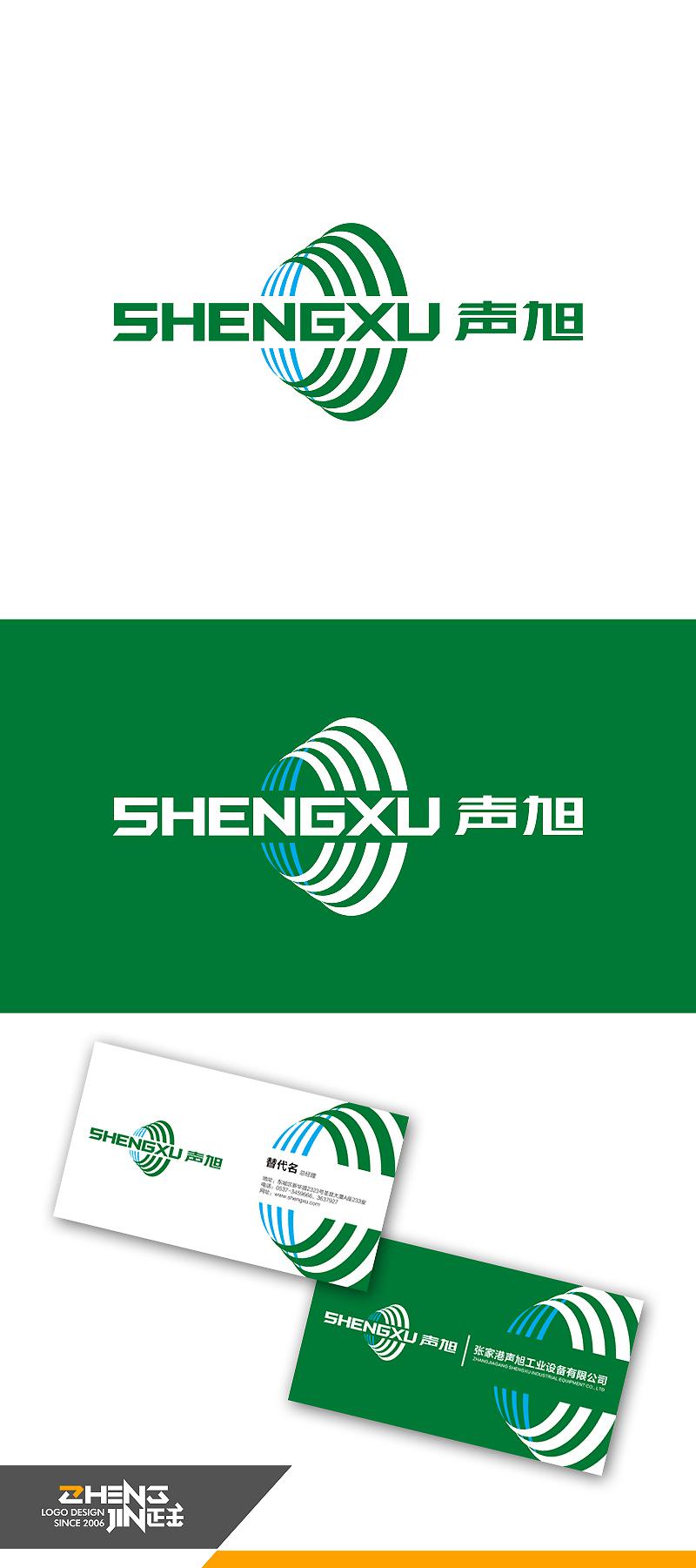 logo设计(内容有修改)_3001134_k68威客网