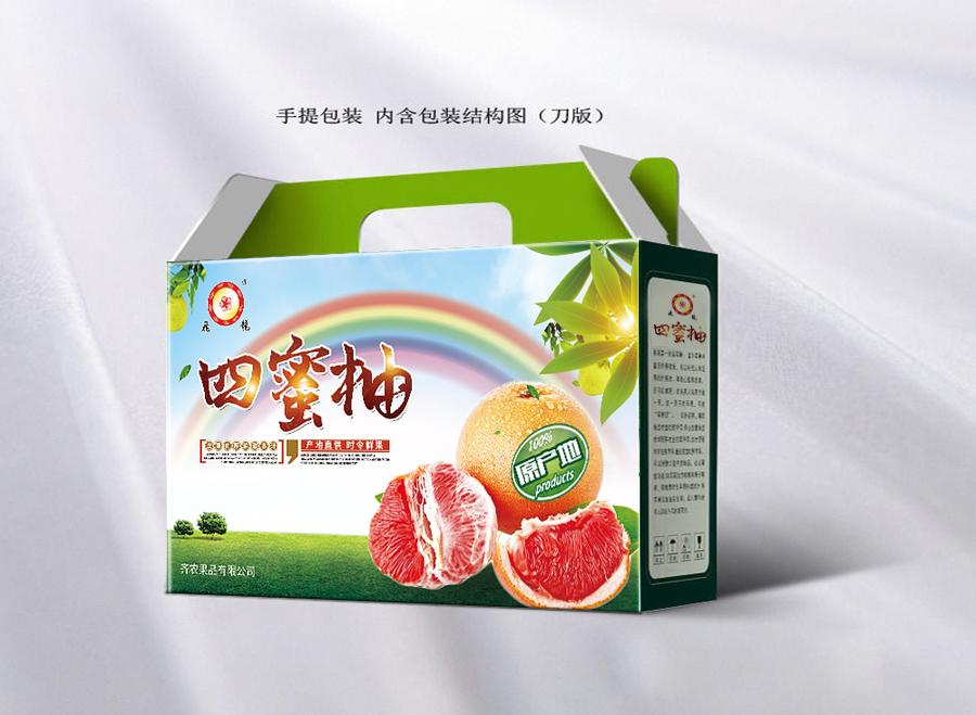 四种蜜柚礼盒版面_2966246_k68威客网