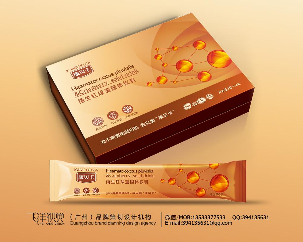 雨生红球藻固体饮料包装合设计_3018663_k68威客网