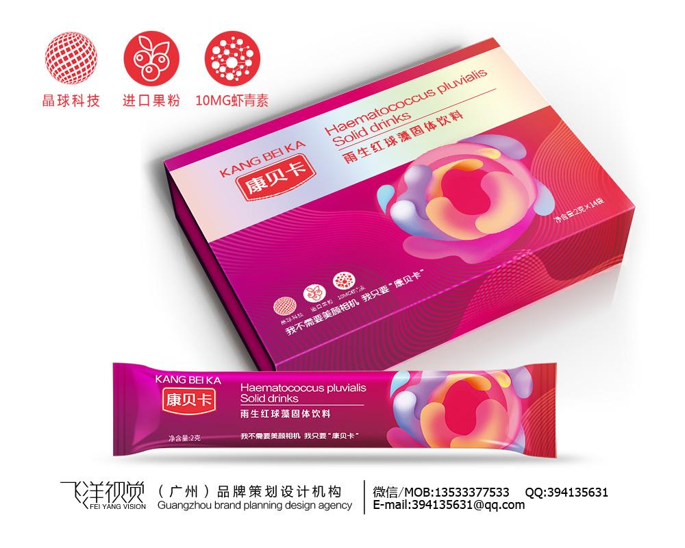 雨生红球藻固体饮料包装合设计_3018665_k68威客网