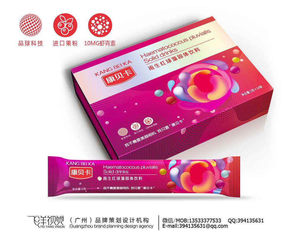 雨生红球藻固体饮料包装合设计_3019441_k68威客网