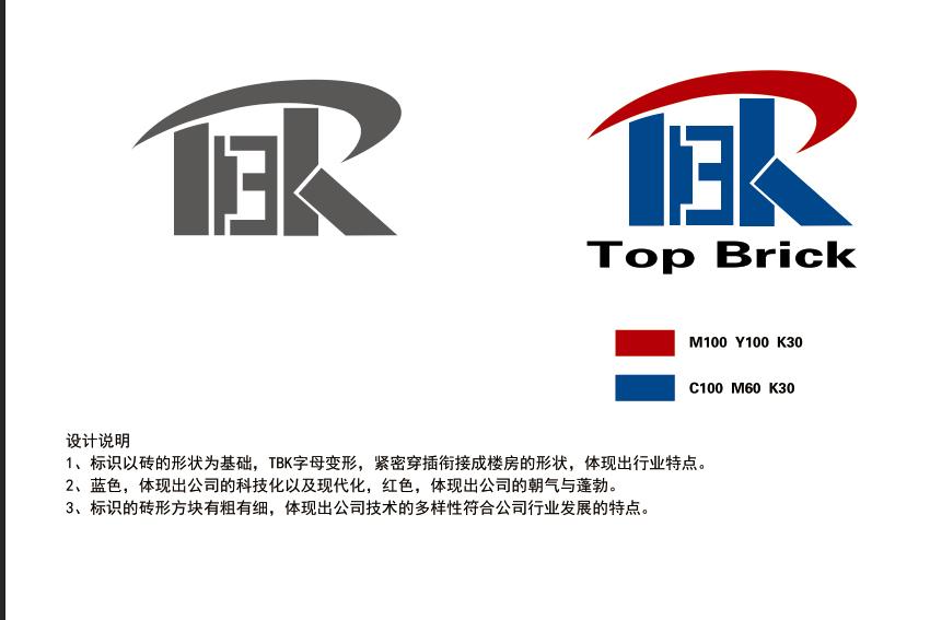 公司Logo设计_3015121_k68威客网