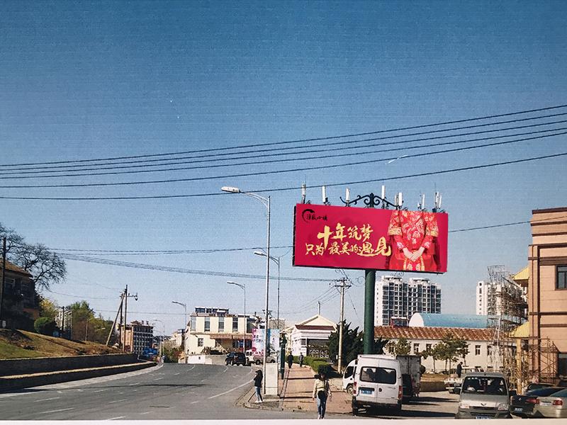 清风小镇影视基地户外广告牌设计_2963328_k68威客网