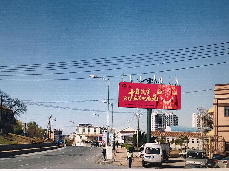 清风小镇影视基地户外广告牌设计_2963345_k68威客网