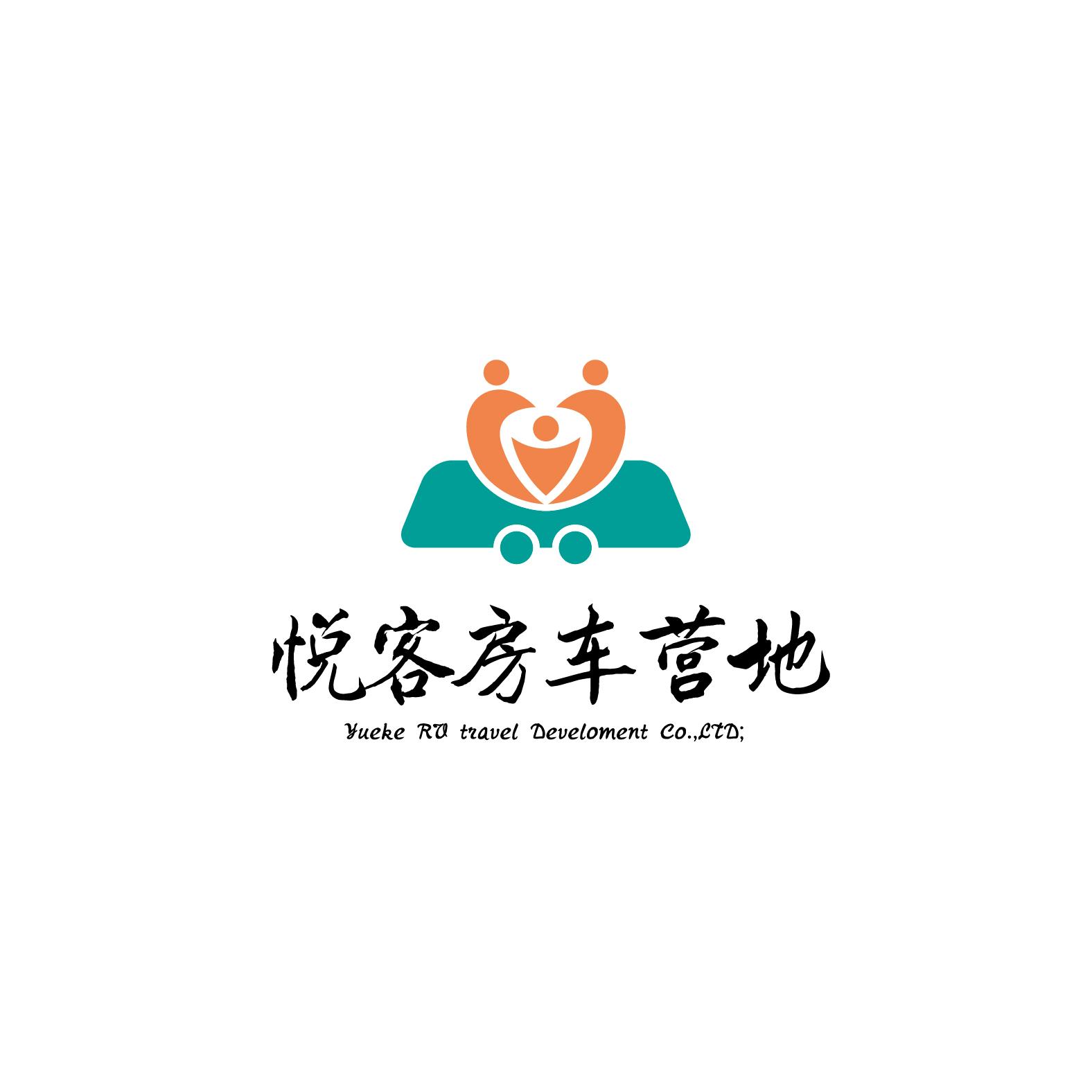 房车营地logo设计_2964232_k68威客网