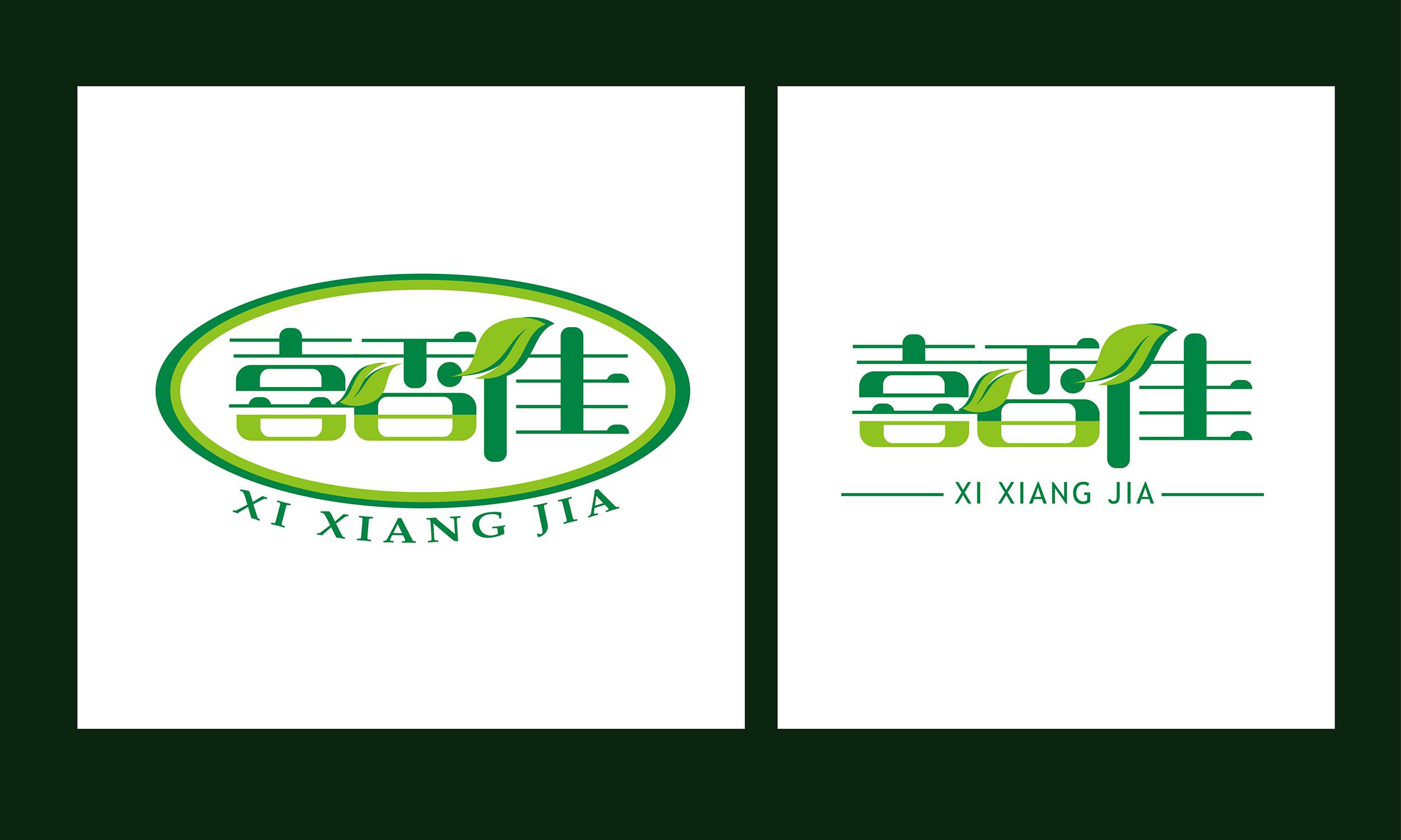 农林公司产品logo设计_2962278_k68威客网