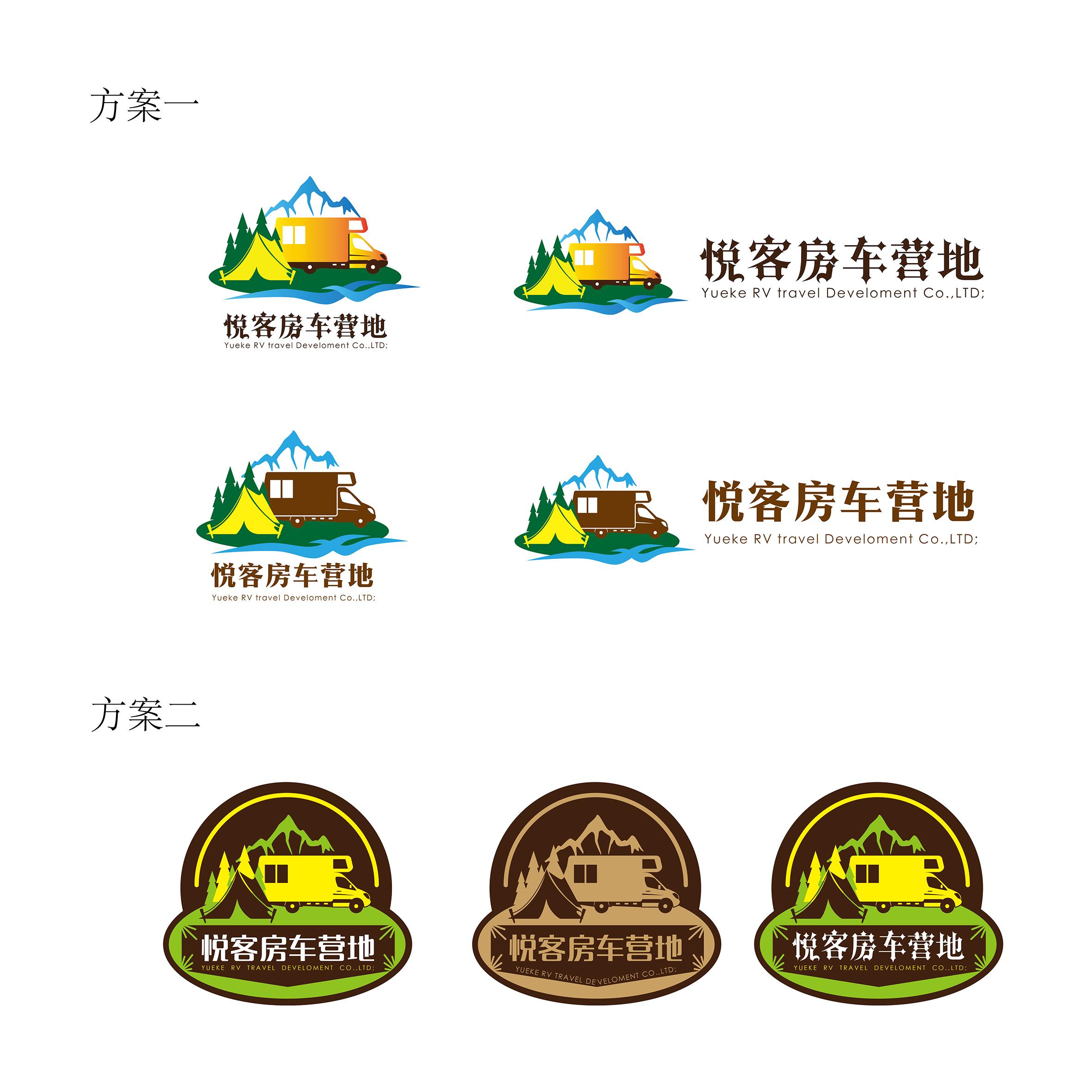 房车营地logo设计_2963776_k68威客网