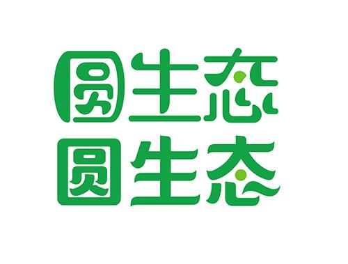 化妆品商标设计【圆生态】_2965482_k68威客网