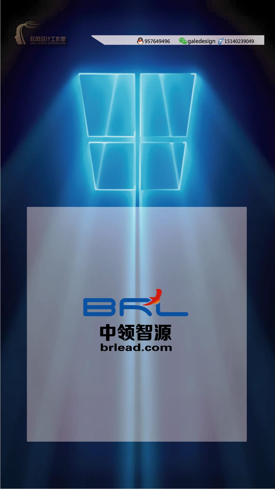 品牌顾问公司logo设计_2959885_k68威客网