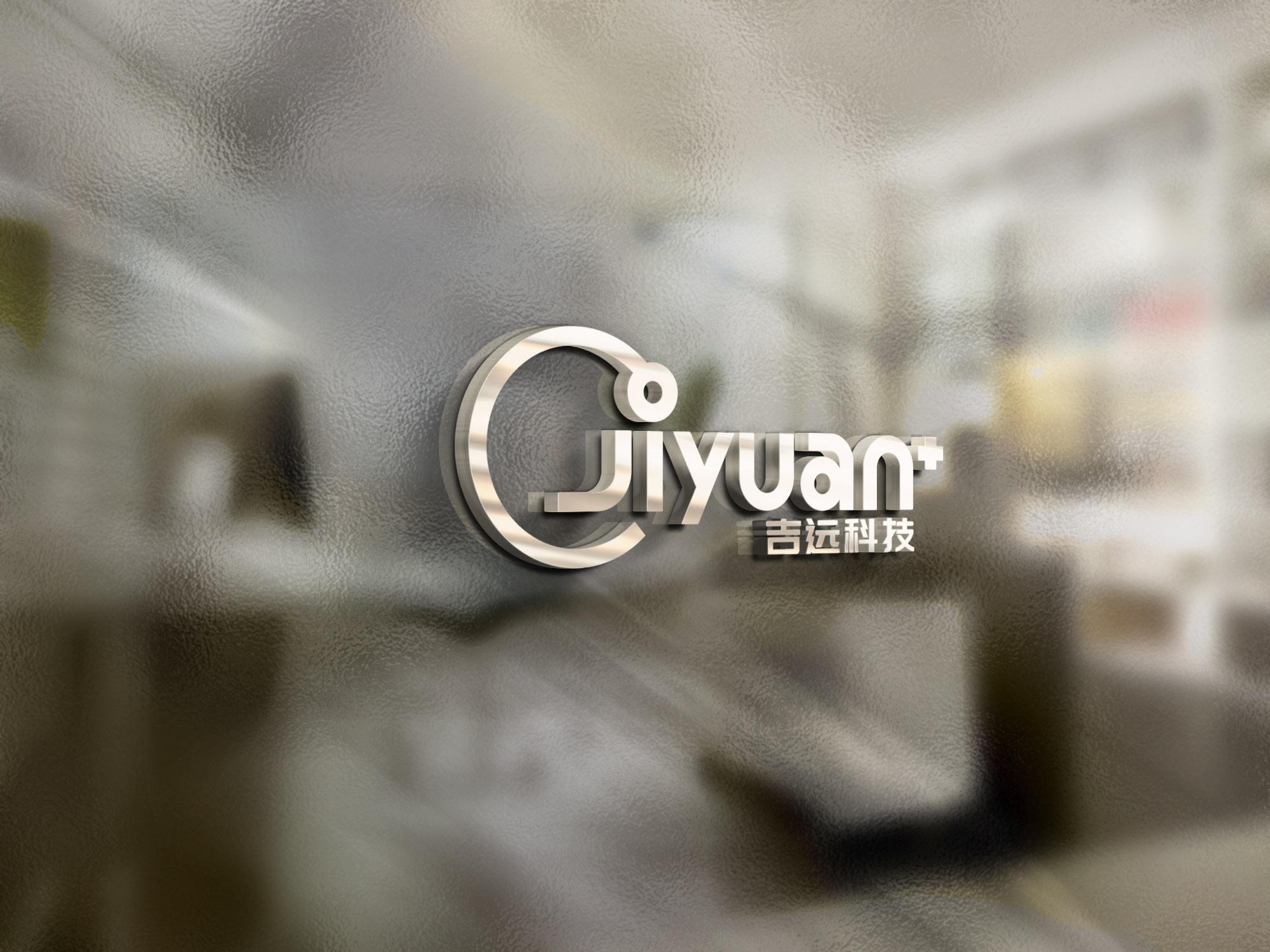 智能硬件公司Logo设计_2963257_k68威客网
