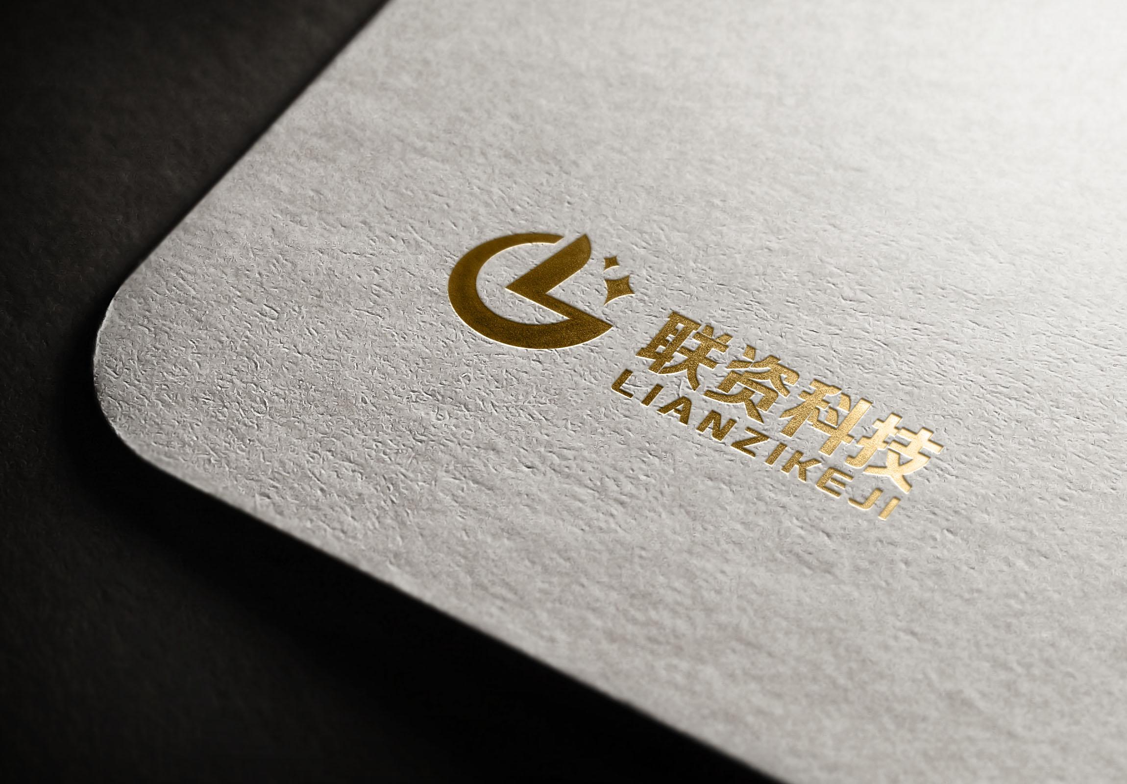 石化行业公司Logo设计_2963263_k68威客网