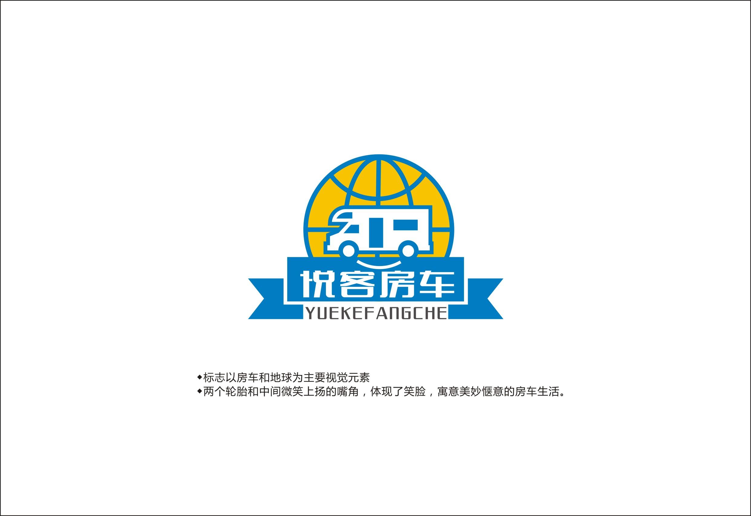 房车Logo设计_2966374_k68威客网