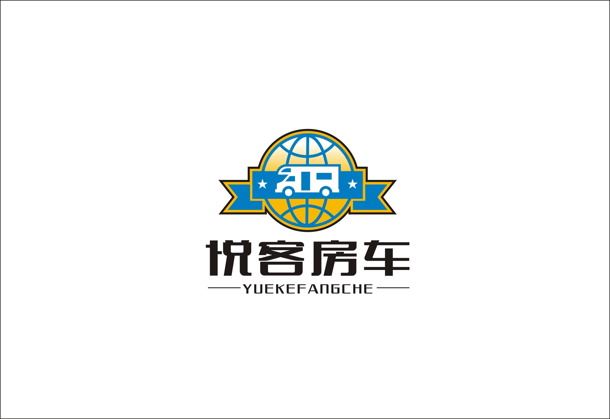房车Logo设计_2966391_k68威客网