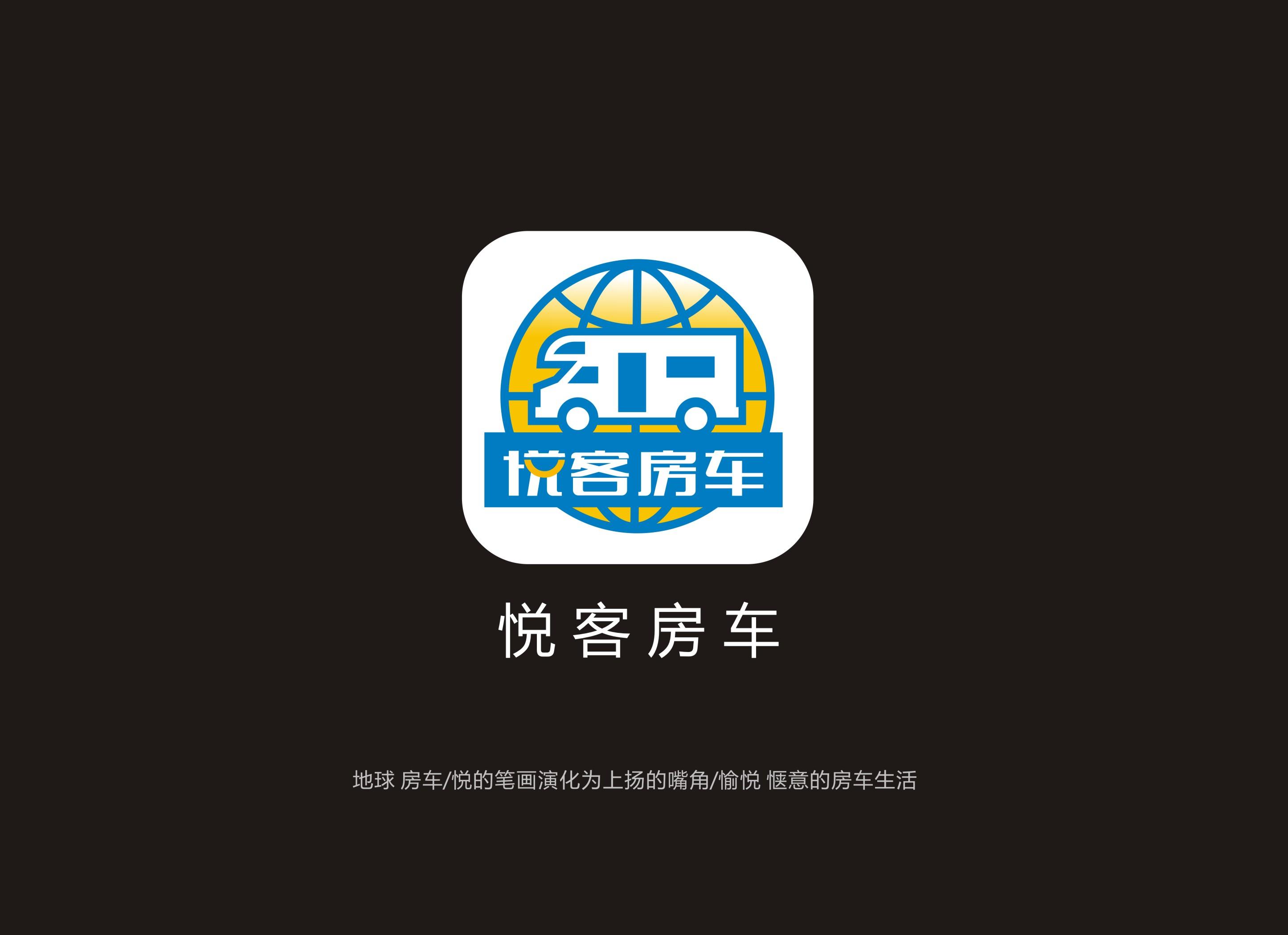 房车Logo设计_2966392_k68威客网