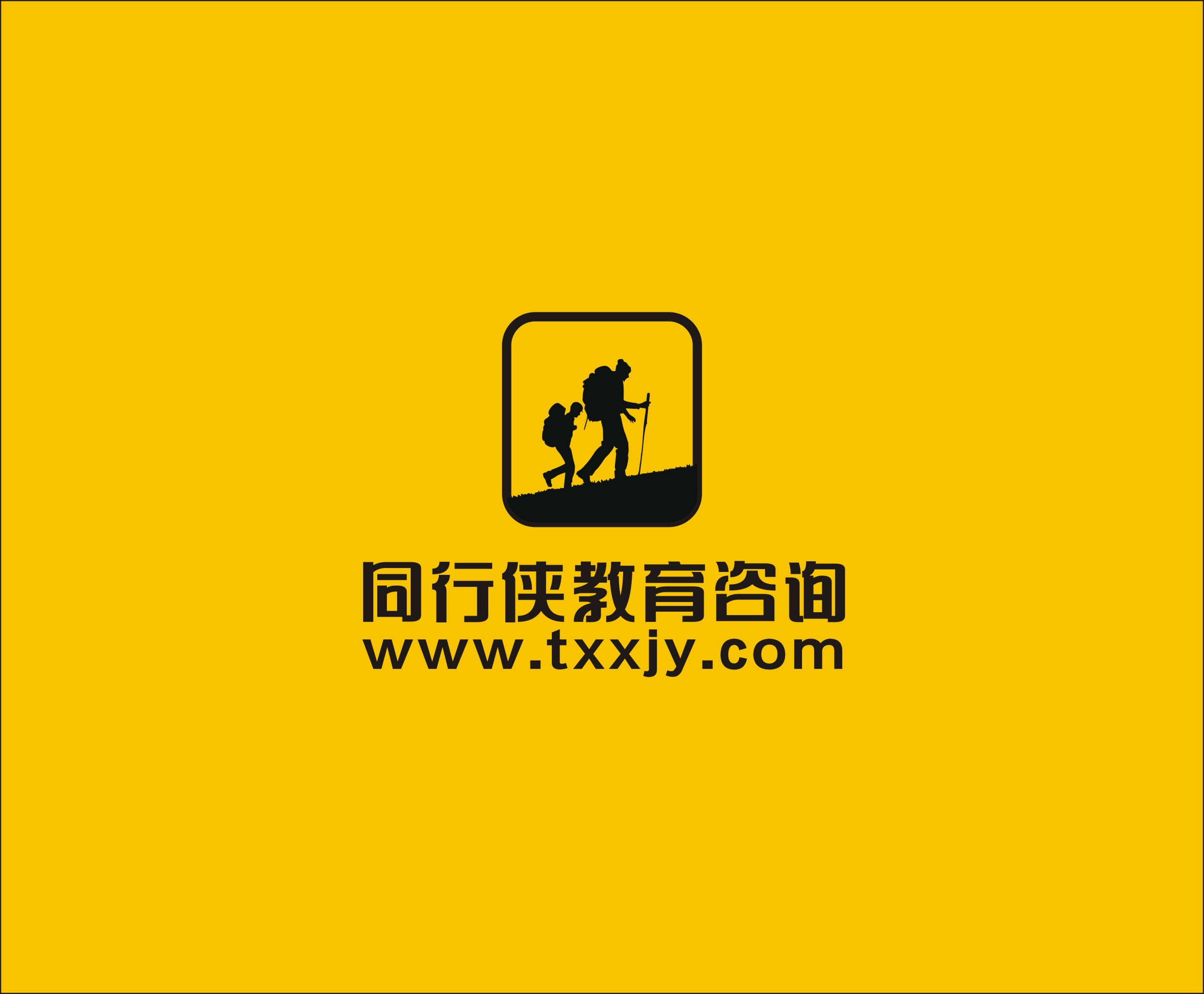 福州同行侠教育咨询有限公司_2967572_k68威客网