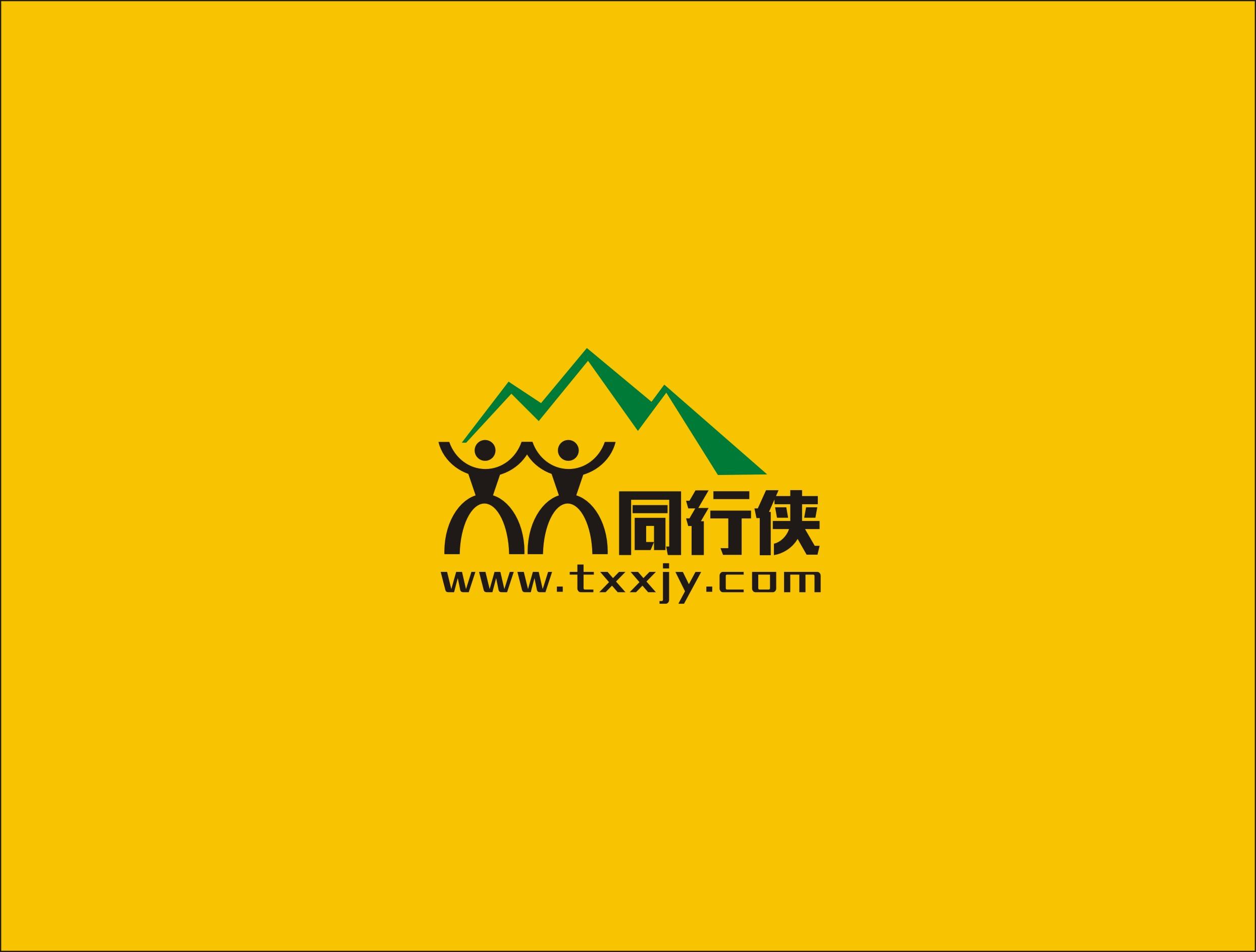 福州同行侠教育咨询有限公司_2967612_k68威客网