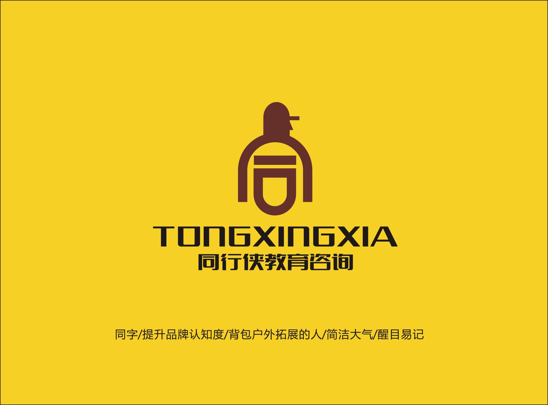 福州同行侠教育咨询有限公司_2967842_k68威客网