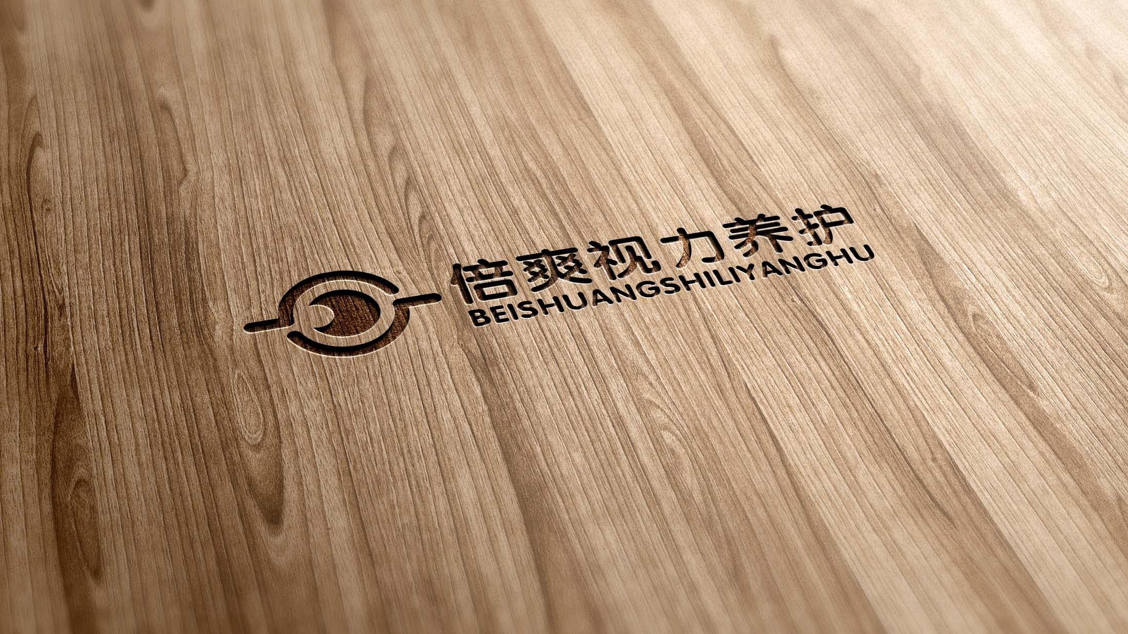 义乌倍爽视力养护中心logo设计_2994703_k68威客网