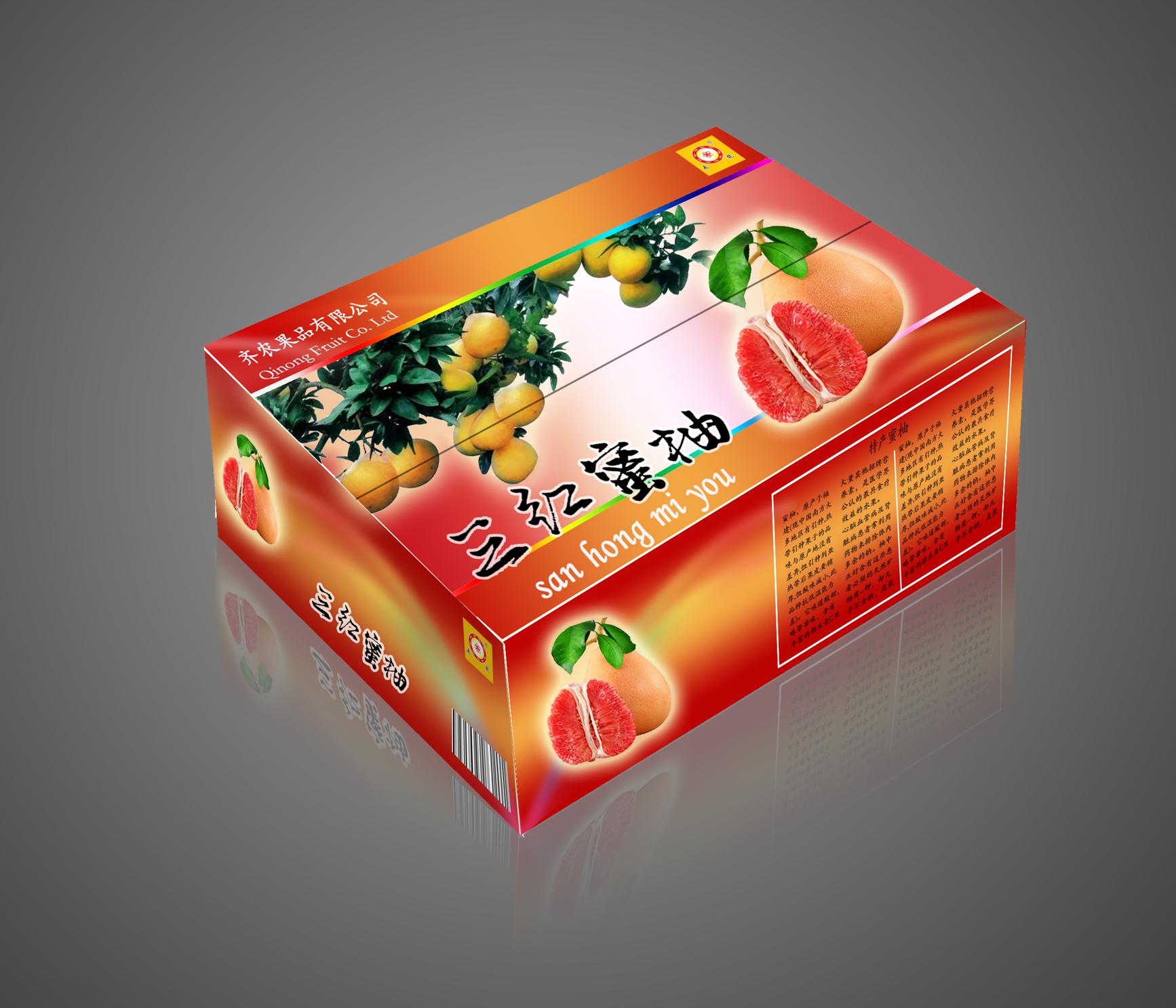 三红蜜柚外箱版面(补充新内容)_2966215_k68威客网