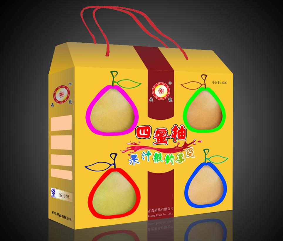四种蜜柚礼盒版面_2966379_k68威客网