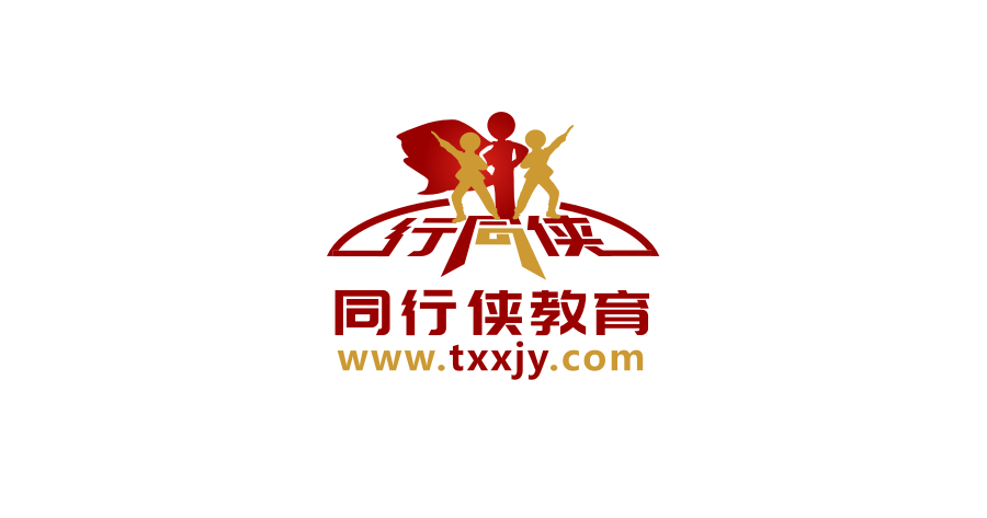 福州同行侠教育咨询有限公司图片