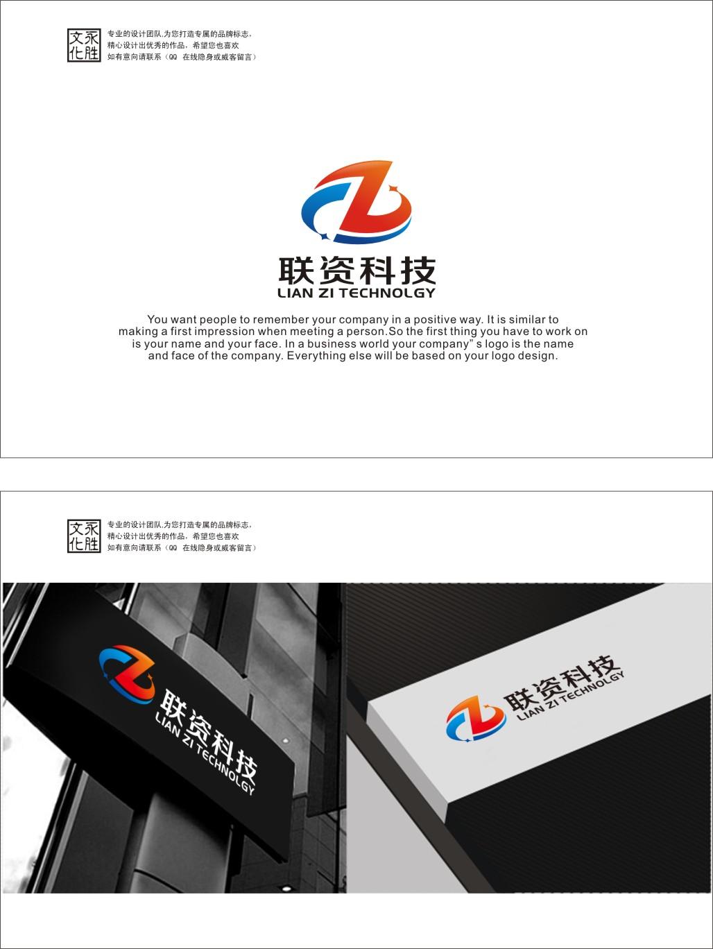 石化行业公司Logo设计_2963505_k68威客网
