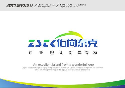 设计公司logo_2965422_k68威客网