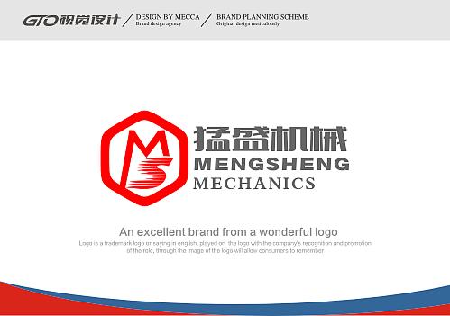 上海猛盛机械科技公司LOGO、广告语_2966002_k68威客网