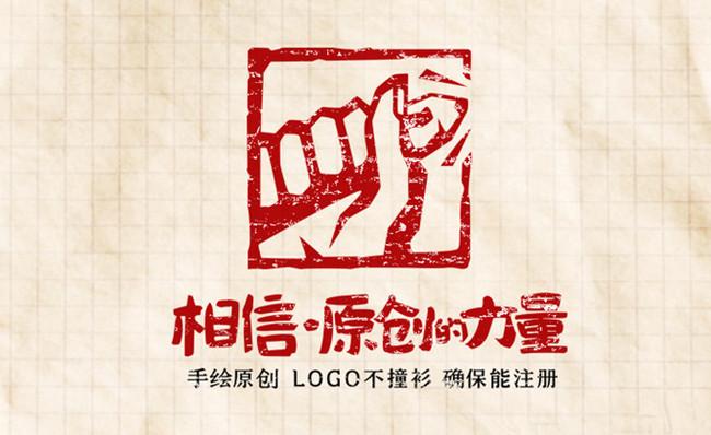 禅意LOGO设计_3004693_k68威客网